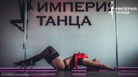 Смотреть красивый приватный танец видео