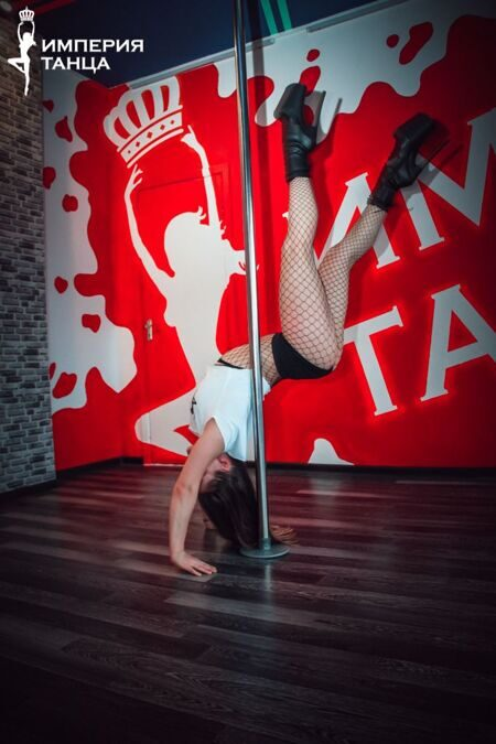 Exotic Pole Dance