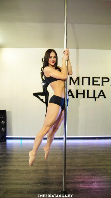 Империя танца в Минске | Exotic Pole Dance & Стрип-Пластика & Pole Dance
