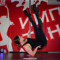 Танец Exotic Pole Dance
