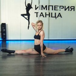 Exotic Pole Dance и стрип-пластика